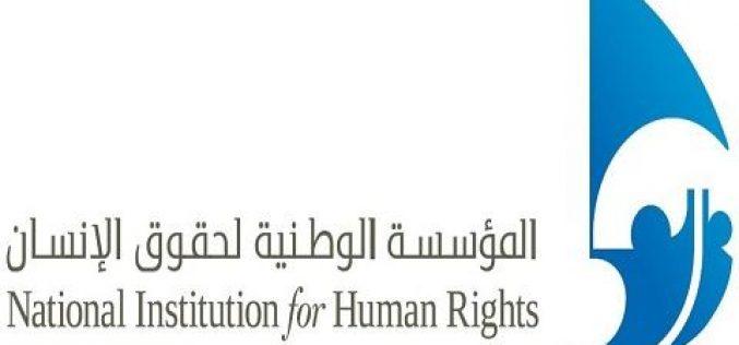 المؤسسة الوطنية لحقوق الإنسان بالبحرين : قطر تقوم بحملة إعلامية مضللة