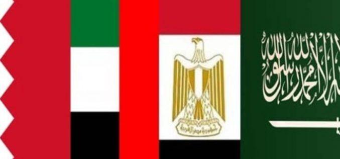 بيان الدول الأربع: تلقينا الرد القطري عبر الكويت وسيرد عليه في الوقت المناسب