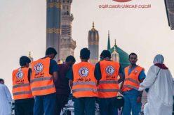هيئة الهلال الأحمر بالمدينة تعلن فتح التطوع الإسعافي
