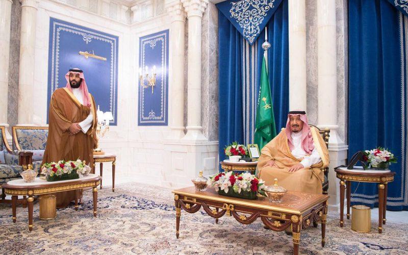 السعودية تستضيف قمة مجموعة الـ20 عام 2020