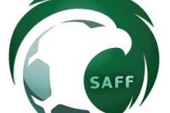 اتحاد القدم يوقع عقوداً تدريبية مع مدربين سعوديين للمنتخب الأولمبي