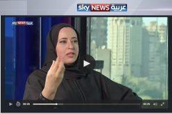 المعارضة القطرية: كنت محتجزة بمعسكر للقاعدة بقطر