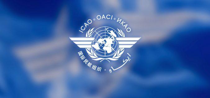 منظمة إيكاو تشيد بإجراءات المملكة ومصر والإمارات والبحرين لسلامة الملاحة الجوية