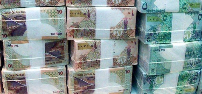 بنوك أجنبية ترفض معاملات الريال القطري