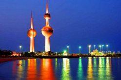 الكويت تطلب من السعودية والامارات والبحرين ومصر الاستجابة لطلب تمديد المهلة الممنوحة لقطر لمدة 48 ساعة