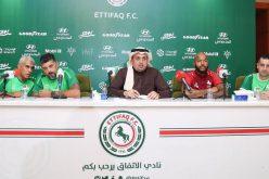 مدرب الاتفاق ينشد النقاط الثلاث في افتتاح الدوري