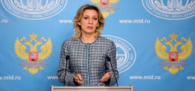 روسيا تؤكد المملكة تملك حقها السيادي والمضي قدماً