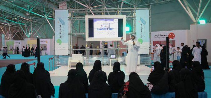 """انطلاق """" حكايا مسك """" في الرياض بمشاركة سعودية وعالمية"""