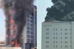السيطرة على حريق في مبنى النيابة العامة بالدمام