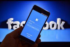 اختراق50مليونحسابفيالفيسبوك