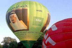 كأس الملك سلمان للمناطيد في الإمارات