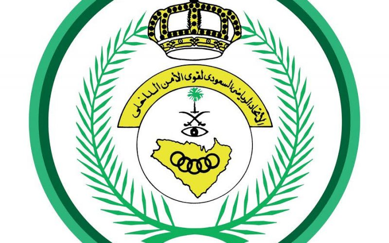 الاتحاد الرياضي لقوى الأمن ينظم بطولة الرماية التكتيكية
