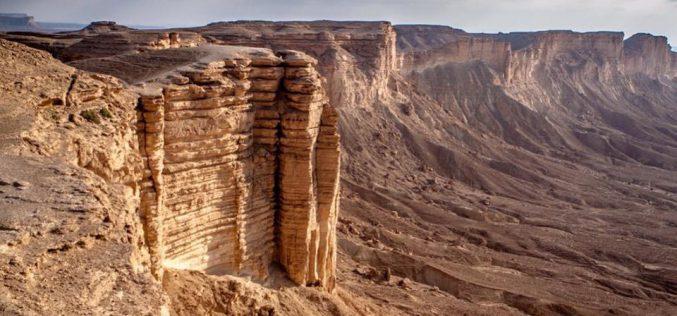 جبل طويق .. شموخ جغرافي وشاهد تاريخي