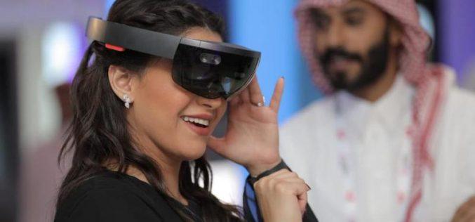 هيئة السياحة تطلق أول تطبيق عالمي يدمج ثلاث تقنيات