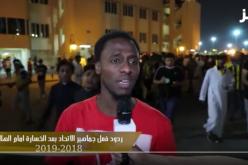 شاهد بالفيديو ردة فعل جماهير الاتحاد بعد لقاء الهلال