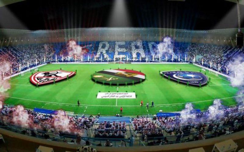 مواجهات الزمالك مع الأندية السعودية