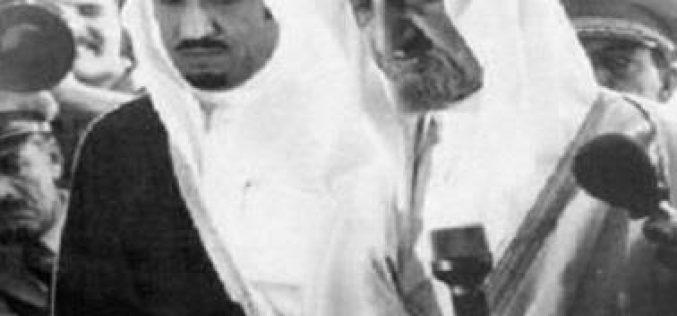 صورة نادرة تجمع 3 ملوك للمملكة