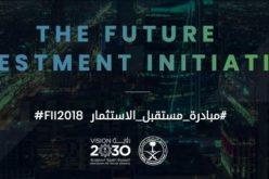 دافوس الصحراء يبحث مستقبل الاستثمار في الشرق الأوسط