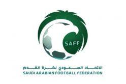 اتحاد الكرة يفرض رسوماً على المحترفين السعوديين