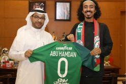 شاهد بالصور الاتفاق يوقع عقداً غامضاً مع أبو حمدان