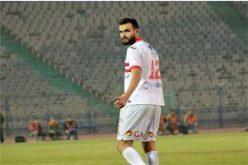 الزمالك يرفض عرض الاتحاد لـ حمدي النقاز