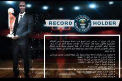 """محطماً رقم اللاعب الأمريكي.. سعودي يدخل """"جينيس """" في كرة السلة"""