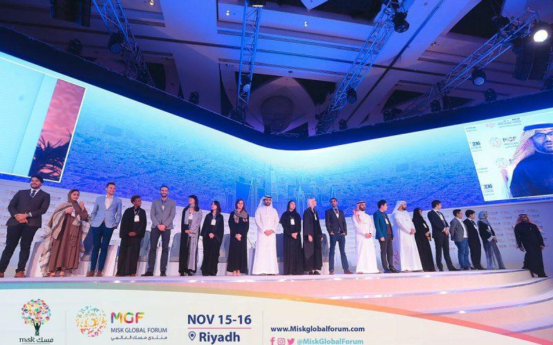 منتدى مسك..متحدثون عالميون يؤكدون أهمية الشباب في مواجهة التحديات (صور)