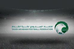 اتحاد القدم يقرر عودة الحكم السعودي لتحكيم الدوري وكأس الملك