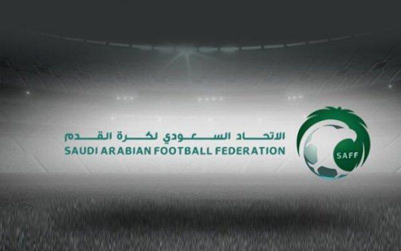 اتحاد القدم يطلق مسابقة لدعم الأخضر آسيوياً