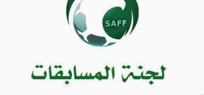بسبب أزمة ملاعب الرياض.. لجنة المسابقات تنقل مباراة الشباب والرائد