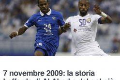 صحيفة إيطالية تحتفل بهدف نواف العابد التاريخي