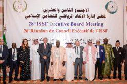 آل الشيخ : اتحاد التضامن الإسلامي مقبل على برامج نوعية