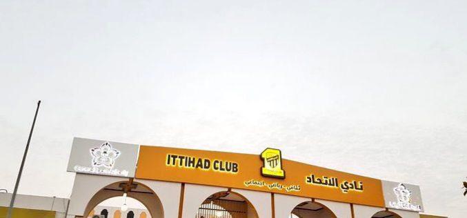 تغييرات جذرية في ملعب الأمير فيصل بن فهد بالاتحاد