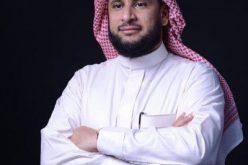 الزهراني يستقيل من إدارة العميد