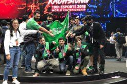 المنتخب السعودي يحقق الصدارة في بطولة العالم للرياضات الإلكترونية