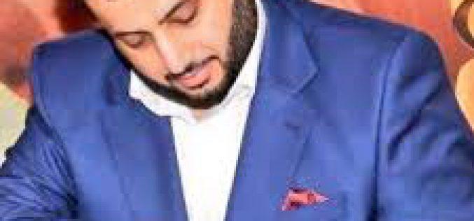 آل الشيخ يحصد جائزة أفضل شاعر غنائي