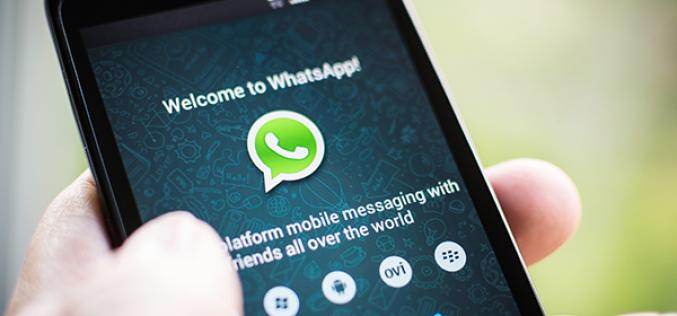 ميزة جديدة تحمي رسائلك في الواتساب