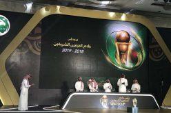اتحاد القدم يسحب قرعة كأس خادم الحرمين الشريفين