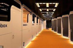 """مطار واشنطن يقدم خدمة """"غرف النوم"""" للمسافرين"""