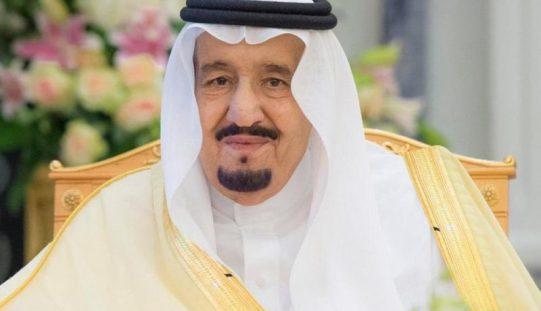 صدور أوامر ملكية .. وإعادة تشكيل مجلس الوزراء و مجلس الشؤون السياسية والأمنية