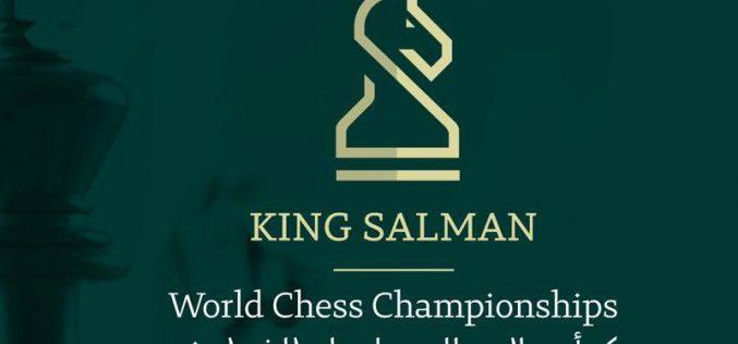 الاتحاد السعودي للشطرنج ينقل بطولة الملك سلمان إلى روسيا