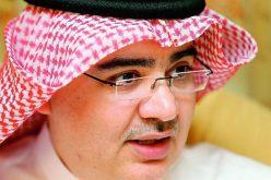 بعد استقالة البطي .. تعين مؤمنة رئيساً للجنة المسابقات بالاتحاد السعودي