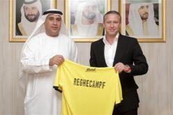رسمياً : ريجيكامب مدرباً للوصل الإماراتي