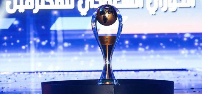 فيما تتواصل المفاوضات.. النصر يرفض تسليم كأس الدوري الاستثنائي