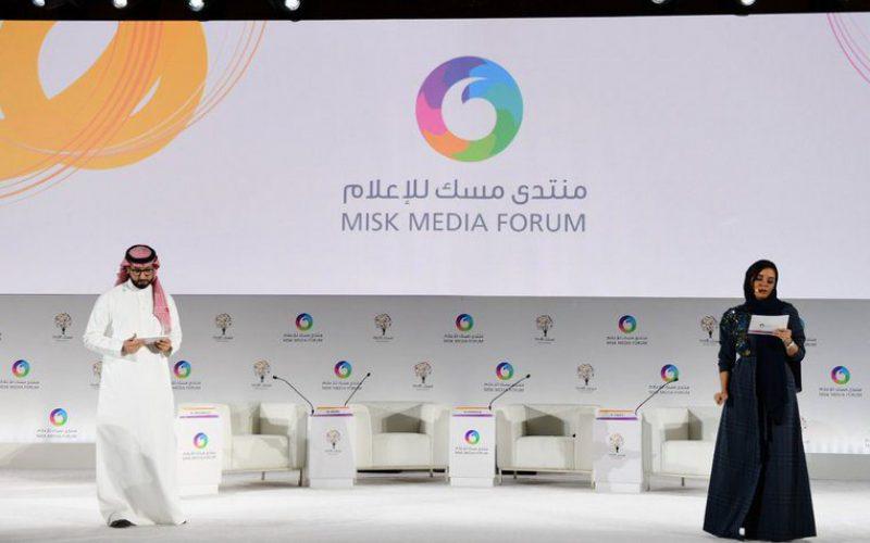 منتدى مسك للإعلام يختتم فعالياته .. و يحتفل باليوم الوطني الكويتي
