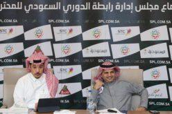 بداية من الموسم المقبل.. شركة عالمية ترعى الدوري السعودي