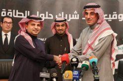 """شركة """"شنايدر إلكتريك"""" ترعى دوري كأس محمد بن سلمان للمحترفين"""