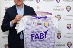 رسمياً: جاريدو مدرباً للعين الإماراتي