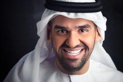 """بالفيديو: حسين الجسمي يطرح أغنيته الجديد """"غير"""""""