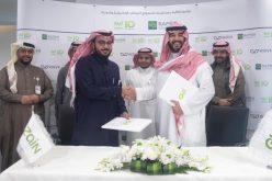 زين السعودية ترعى الرياضات الإلكترونية والذهنية